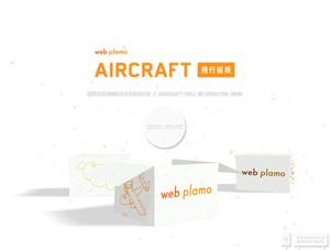 webplamo.jpg